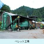 110723_yusuhara01