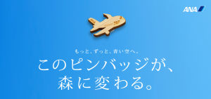 スクリーンショット(2011-10-24 11.32.42)