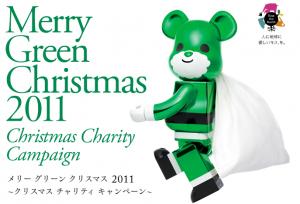 スクリーンショット(2011-12-05 2.07.50)