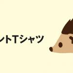 スクリーンショット(2012-04-06 23.05.46)