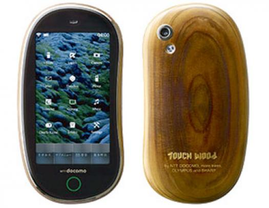 touchwood_mobile