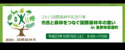 スクリーンショット(2011-10-13 0.55.46)