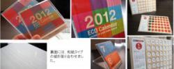 calendar_photo-300x144
