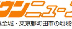 スクリーンショット(2012-04-01 17.36.30)