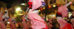 300px-Awa-odori_2008_Tokushima