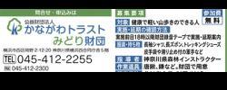 20140325001608_168521