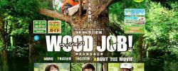 wood_job